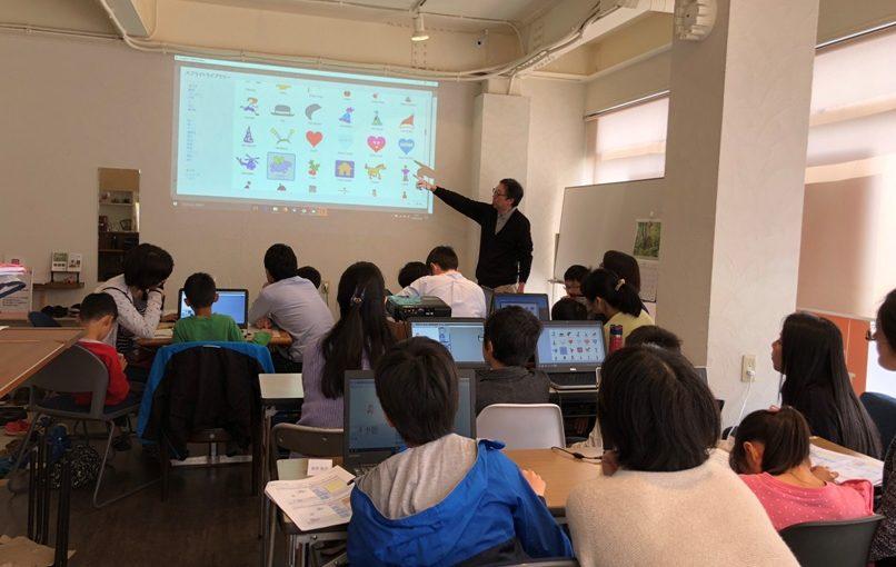 【お知らせ・募集】プログラミング講座が開催されます!